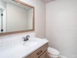 1303 Whig Dr. - Photo 9