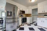 5350 Whitley Dr. - Photo 11