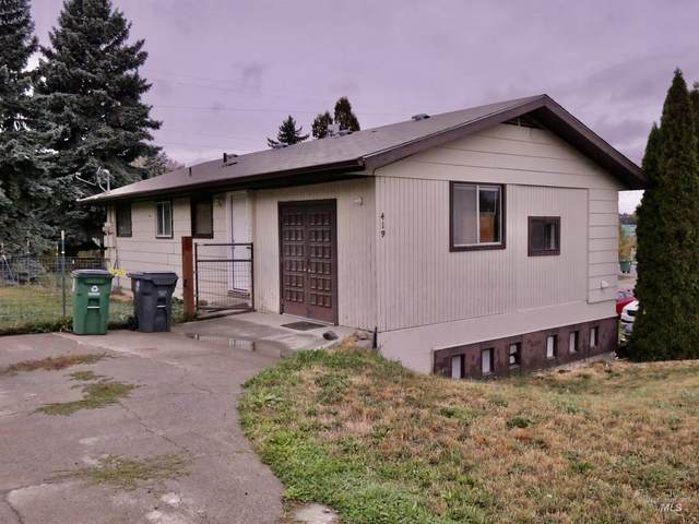 417/419 Styner Avenue, Moscow, ID 83843 (MLS #98820533) :: Team One Group Real Estate