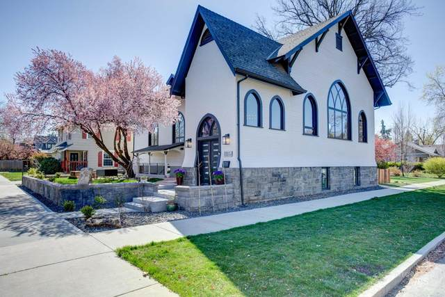 1723 W Eastman St, Boise, ID 83702 (MLS #98800146) :: City of Trees Real Estate