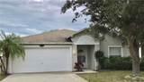 485 Benton Drive - Photo 1