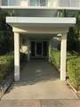 855 Dahlia Lane - Photo 2