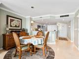 5051 Highway A1a - Photo 7