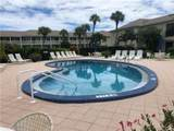 5100 Highway A1a - Photo 22