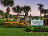 1845 Tarpon Lane - Photo 4