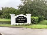 3970 Oak Hollow Avenue - Photo 5