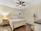 4160 Highway A1a - Photo 20