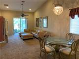 6475 Oxford Circle - Photo 5
