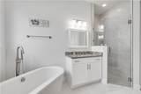 2121 Bridgehampton Terrace - Photo 9