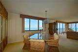 3150 Highway A1a - Photo 8