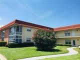 1 Vista Palm Lane - Photo 13