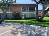 6 Vista Palm Lane - Photo 23