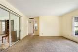 635 Dahlia Lane - Photo 7