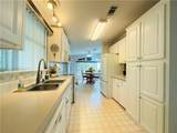 7541 Montauk Avenue - Photo 14