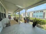 7541 Montauk Avenue - Photo 8