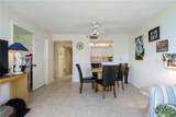 2800 Highway A1a - Photo 12