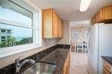 4410 Highway A1a - Photo 12