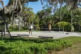 1825 Garden Grove Circle - Photo 31