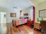 711 Ocracoke - Photo 12