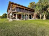 15300 Conners Highway - Photo 4