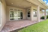 9412 Pinebark Court - Photo 6