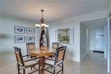 5300 Highway A1a - Photo 13