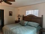 5400 Highway A1a - Photo 8