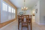 5151 Highway A1a - Photo 16