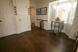 2032 Oldfields Circle North Drive - Photo 19