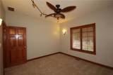 1716 Spring Beauty Drive - Photo 21