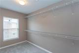 9516 Oakley Drive - Photo 37