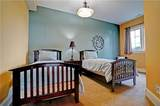 5865 Carr Hill Road - Photo 41