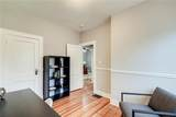 6047 Guilford Avenue - Photo 8