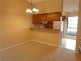 1799 Wellesley Lane - Photo 4