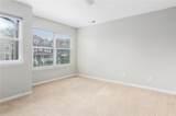 2258 Central Avenue - Photo 12