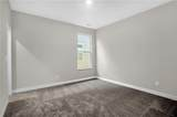 20141 Willenhall Way - Photo 14