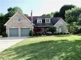 4551 Silver Hill Drive - Photo 1