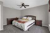 2110 Cedarmill Drive - Photo 32
