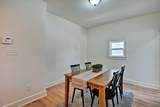 815 Eastern Avenue - Photo 17