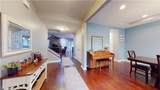 226 West Wing View - Photo 4