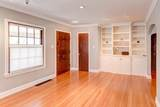 5451 Kenwood Avenue - Photo 4