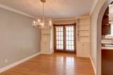 5451 Kenwood Avenue - Photo 5