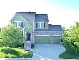 13985 Honey Creek Drive - Photo 1