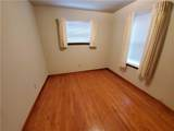 1517 Sheridan Avenue - Photo 9