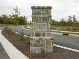12638 Granite Ridge Circle - Photo 1