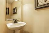 1184 Forest Commons Drive - Photo 21