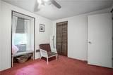 8847 North Shore Drive - Photo 35