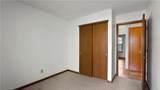 9118 Hardwood Court - Photo 18