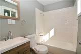 515 Leeds Avenue - Photo 12