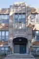920 62ND Street - Photo 2